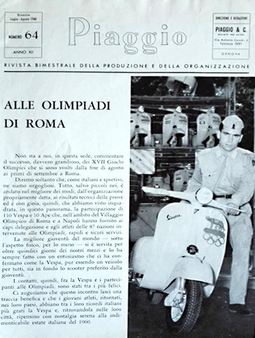 Vespa e olimpiadi di Roma